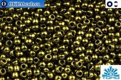 TOHO Beads Gold-Lustered Dark Chocolate Bronze (422) 15/0