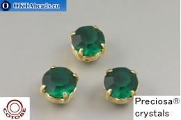 Пришивные шатоны Прециоза в цапах + COTOBE покрытие Emerald Matt - Золото ss39/8,4мм, 1шт CT-PR-39-EMR-F-G