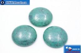 Czech glass cabochon turquoise 25mm, 1pc GC006