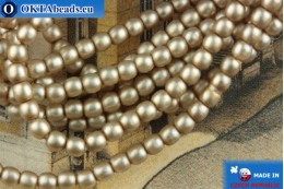 Czech glass pearls beige matte 2mm, ~75pc 2-GPR020