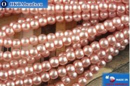 Чешский стеклянный жемчуг розовый 2мм, ~75шт 2-GPR022