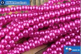Чешский стеклянный жемчуг розовый 2мм, ~75шт 2-GPR037