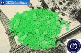 Французские пайетки Langlois-Martin зеленые (6051) 3мм, 1000шт PP014