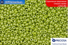Preciosa czech seed beads chartreuse luster 10/0, ~50g