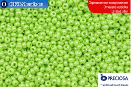 Preciosa czech seed beads chartreuse luster 10-11/0, ~50g