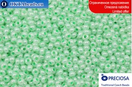 Прециоза чешский бисер зеленый жемчужный 10/0, ~50гр 2CR037