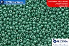 Прециоза чешский бисер зеленый золотой глянец 10/0, ~50гр