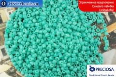 Прециоза богемский бисер 3CUT бирюза ~12/0, ~10,3гр XR0002