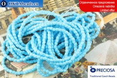 Preciosa 3CUT beads blue ~13/0, ~6,1g XR0008