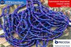 Preciosa Charlotte blue AB ~13/0, ~7,1g XR0032