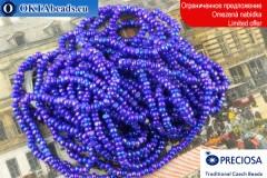 Preciosa Charlotte blue AB ~13/0, ~7g XR0025