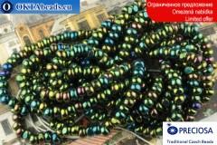 Прециоза Шарлотта зеленый ирис ~8/0, ~15гр XR0019