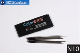 Coloreyes иглы для бисероплетения N10, 25шт color10_25
