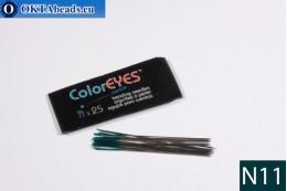 Coloreyes иглы для бисероплетения N11, 25шт color11_25
