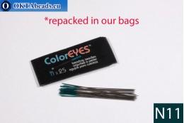 Coloreyes иглы для бисероплетения N11, 5шт color11_5