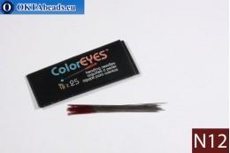 Coloreyes иглы для бисероплетения N12, 25шт color12_25