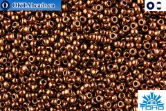 TOHO Beads Dark Bronze (222) 15/0