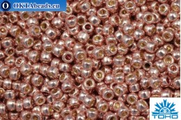 TOHO Beads Бисер PermaFinish Galvanized Sweet Blush (PF552) 15/0, 5гр TR-15-PF552