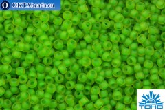 TOHO Beads Round Lime Lined Jonquil Matte (306F) 11/0