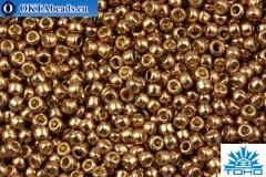 TOHO Beads Round PermaFinish Galvanized Almond (PF593) 11/0