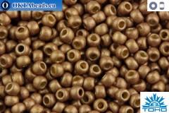 TOHO Beads Round Permafinish Matte Galvanized Almond (PF593F) 11/0 TR-11-PF593F